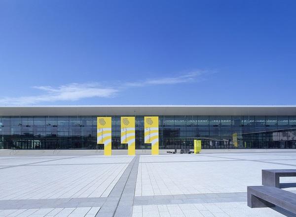 ICS Messe Stuttgart